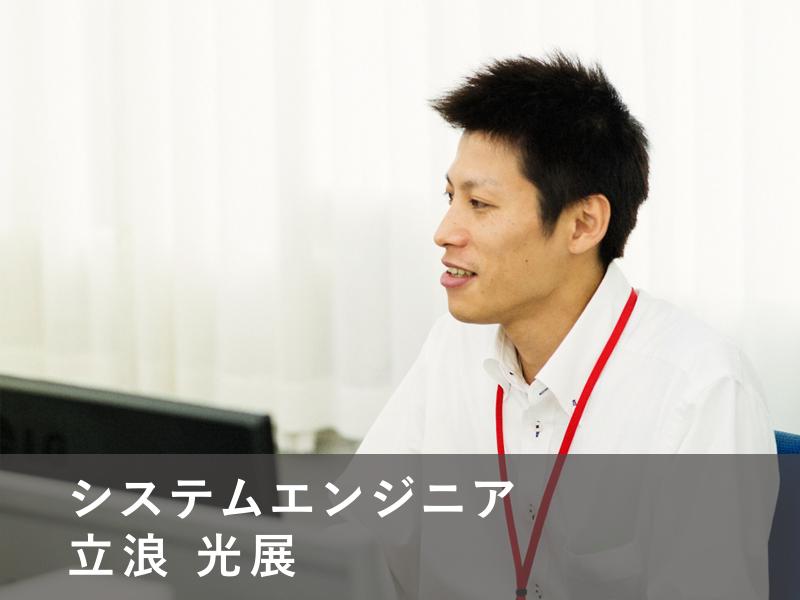 submenu_tachinami