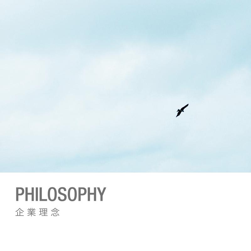 topmenu_philosophy